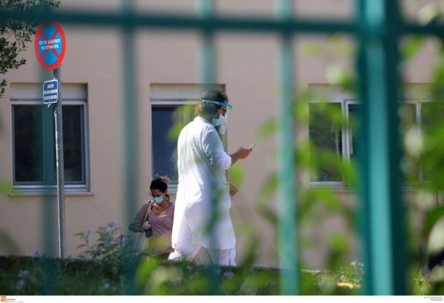 Θεσσαλονίκη : Αδειάζουν κλινικές στο ΑΧΕΠΑ για να δημιουργήσουν κλίνες κορωνοϊού